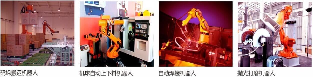 注塑机机械手工作步骤流程