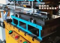 冲床机械手(联机生产)视频
