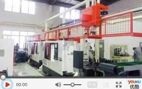 三联机数控机床机械手应用于【汽车球笼件】自动上下料加工