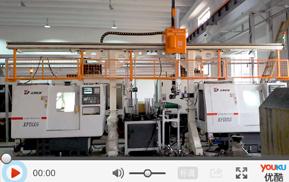 上下料数控车床机械手应用于爪极加工生产线案例