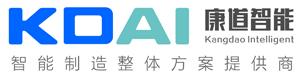 深圳市康道智能股份有限公司